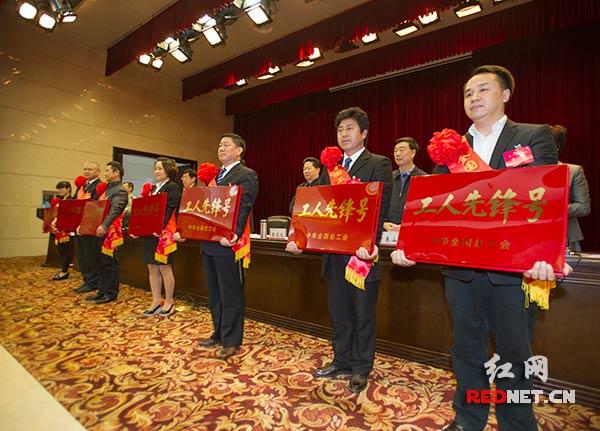 大会为获奖的先进集体和个人颁奖。