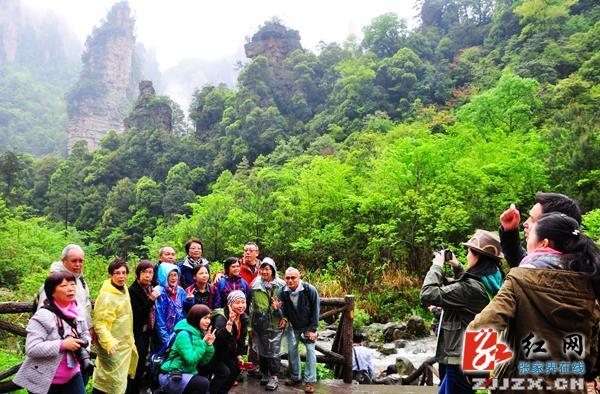"""刚刚过去的""""五一""""小长假,武陵源风景名胜区接待海内外游客23."""