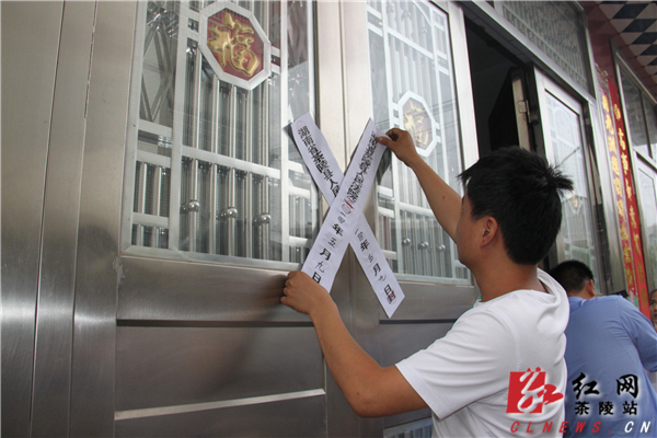 http://www.cz-jr88.com/chalingfangchan/214392.html
