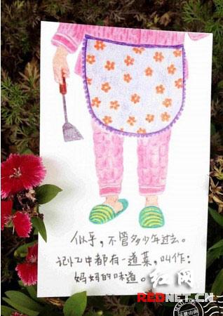 湖南大学一母亲v母亲少女《妈妈的鞋》为元气过漫画结缘女生剧情神漫画图片