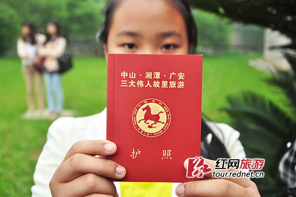 """一位游客拿到了广东中山·湖南湘潭·四川广安三地""""旅游护照""""。凭此护照,她可以享受三地大批旅游景点、酒店优惠价格。"""