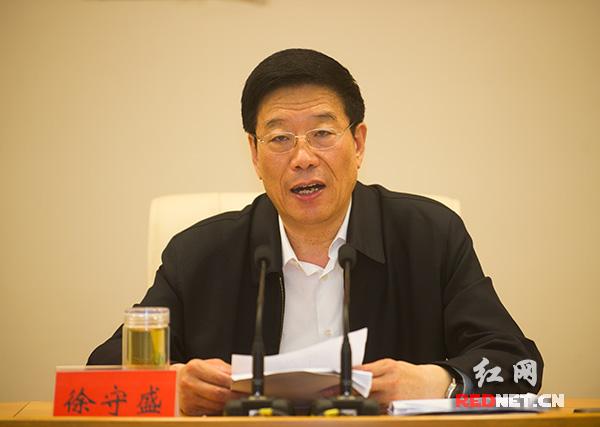 湖南省委书记、省人大常委会主任徐守盛在会上作重要讲话。
