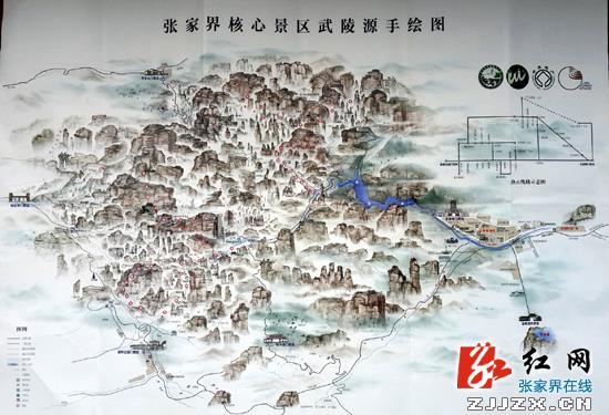"""新版《张家界核心景区武陵源手绘图》""""亮相""""(图)"""