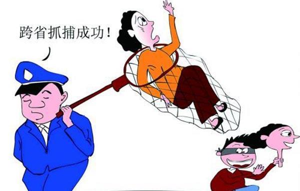办案人称,张军治并未按规定在看守所提审刘丽,而是直接将人带走.图片