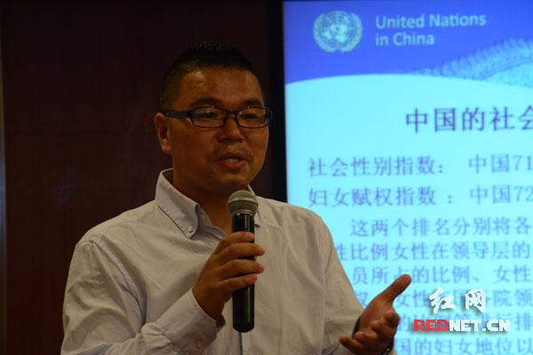 联合国妇女署中国办公室高级项目官员马雷军作主题培训。