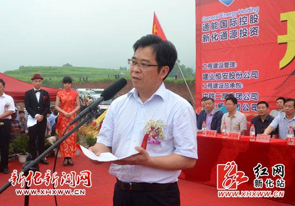 沪昆客专新化南站规划区建设项目正式启动