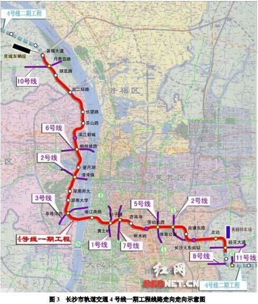 长沙地铁4号线计划年底开工 免费WiFi10月进地铁_湖南频道_红网