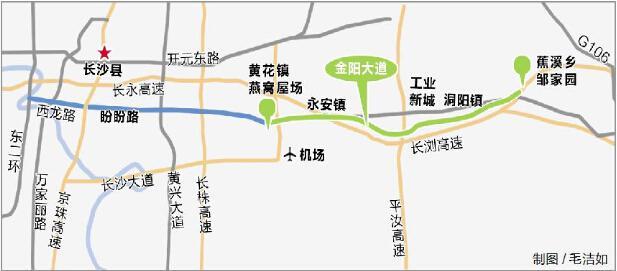 金阳大道8月开建沿着盼盼路从长沙一路免费到