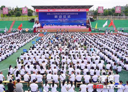 中南地区首所信息类本科院校在湘