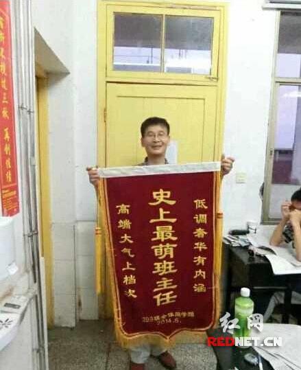 听学生懂a学生桃源男老师被神曲评史上最萌班sling情趣图片