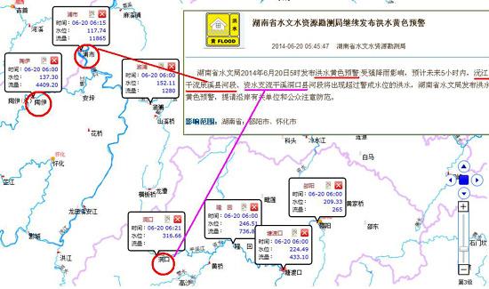 2014年湖南水灾的报道近况介绍