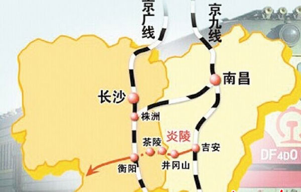 南宁至青岛k1138/5/6/7次,南宁至上海南k538/7次较原运行线路运行时间