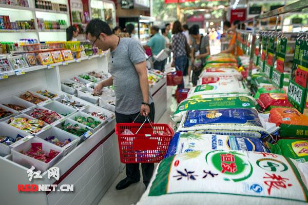 军粮集团位于长沙市梓园路的连锁超市。