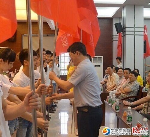 """邵��W院2014年暑期""""三下�l""""社"""