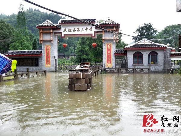 杨圪楞街道风景