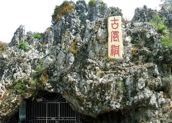 Liuyang Gufeng Cave