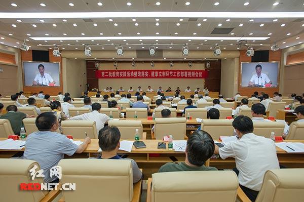 8月13日下午,湖南省委召开第二批教育实践活动整改落实、建章立制工作部署视频会。