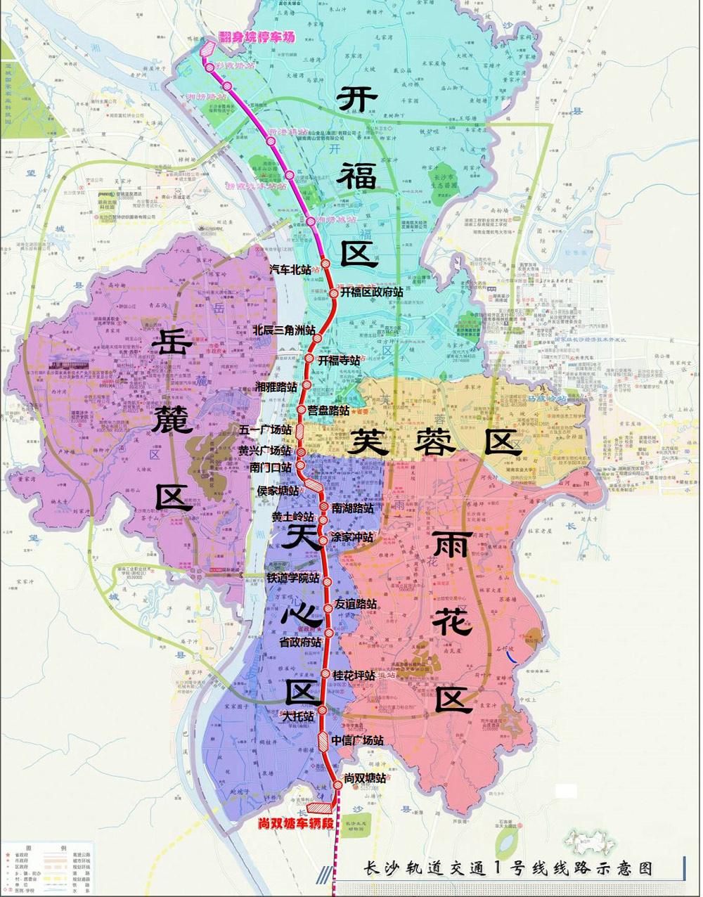 长沙市轨道交通1号线线路示意图