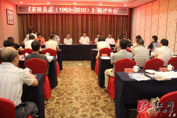 http://www.cz-jr88.com/chalingfangchan/157074.html