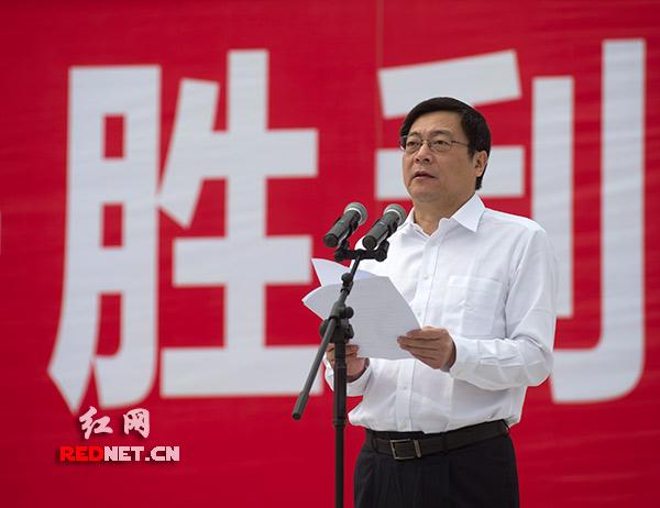 湖南省委副书记、省长杜家毫主持大会。