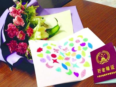 湖南省庆祝第30个教师节孙金龙寄语广大教师