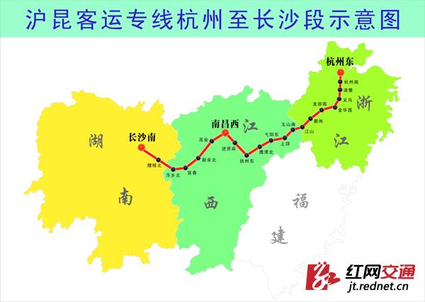 沪昆高铁长沙至南昌段开通 长沙至南昌仅需90分钟图片