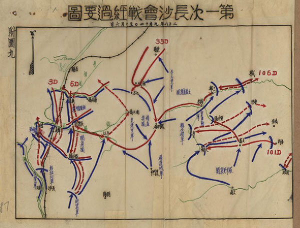 China reveals archives of another major battle against Japan in WWII