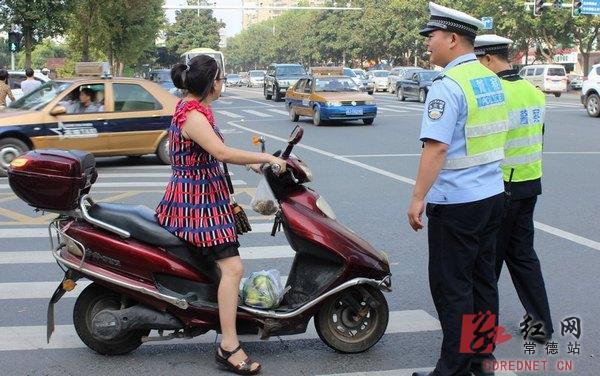 常德交警开展电动车,摩托车违法大整治