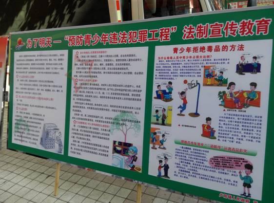汝城县将法制宣传展板带进集市