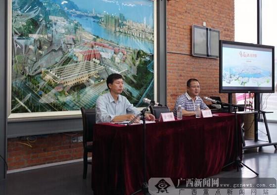 """柳州:把工业城市""""负能量""""转换为""""正能量"""""""