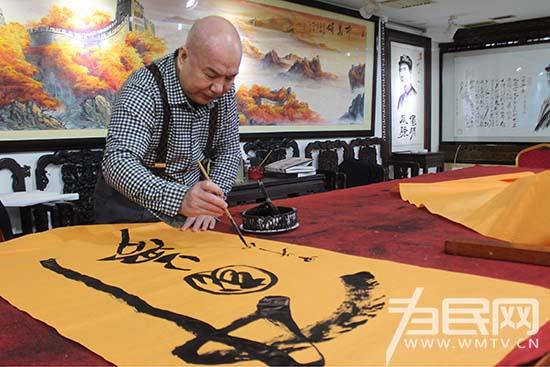 知名书画家倪继周:用画笔弘扬正能量、传递中国梦