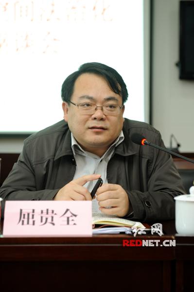 湖南省委网宣办副主任屈贵全主持会议。