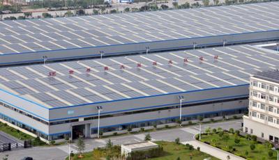 兴业太阳能--世界最大的屋顶光伏电站_园区频道_红网