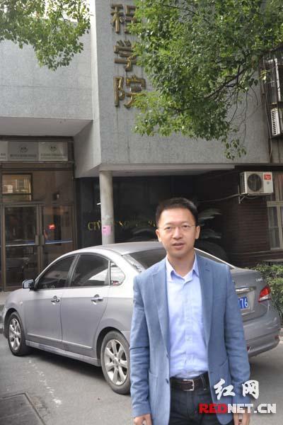 湖南大学土木工程学院教授