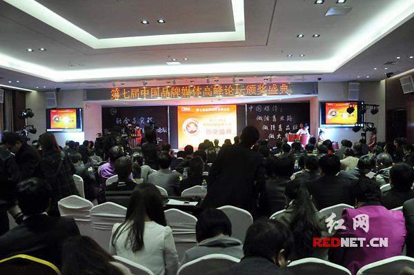 11月15日晚,第七届中国品牌媒体高峰论坛颁奖盛典在长沙举行。