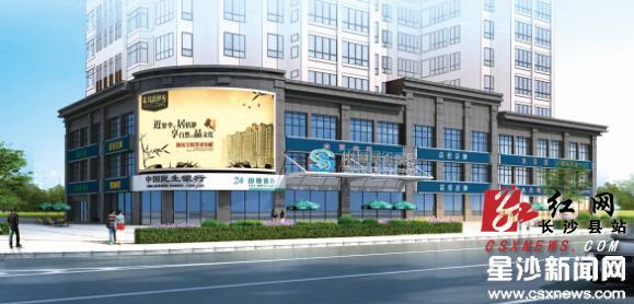 设计标准为:一个商铺设置一块招牌(如遇店面过长,横跨多个建筑结构