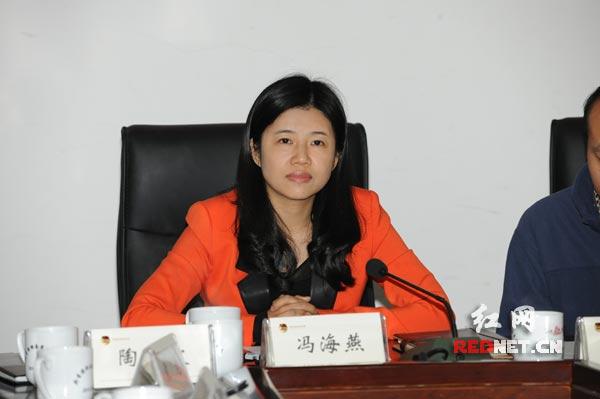 团省委副书记冯海燕出席座谈会并发表讲话