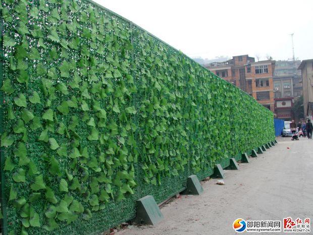 绿篱手绘图片大全