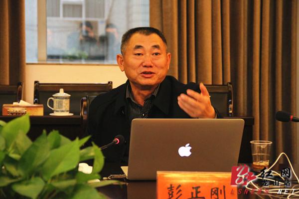 龙山县委书记彭正刚讲话