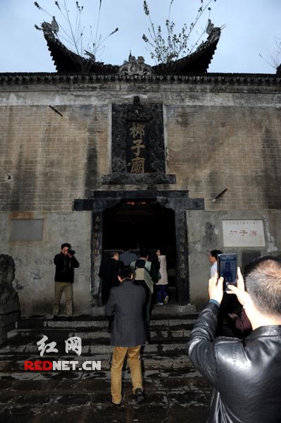 晋谒柳子庙。