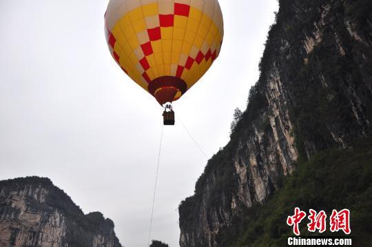 参赛队员登上热气球看张家界美景