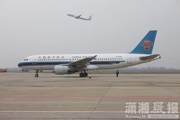 先到长沙,再飞上海和北京.