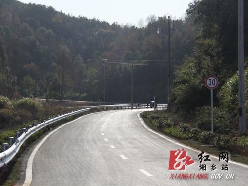 沪昆高速公路水府连接线正式通车