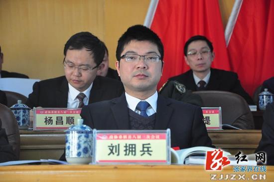 会议由县政协副主席钟标主持.