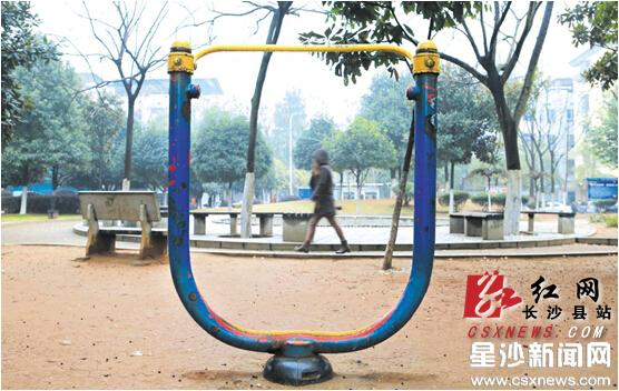 """长沙县:户外健身器材年纪大 隐患多需""""退役""""换新"""
