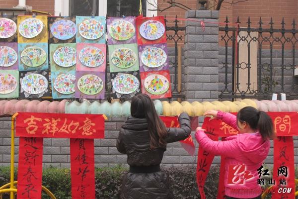 昭山童之园幼儿园举行新年庙会活动(图)