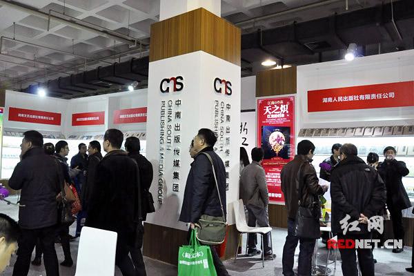 中南出版传媒集团展区,人头攒动。