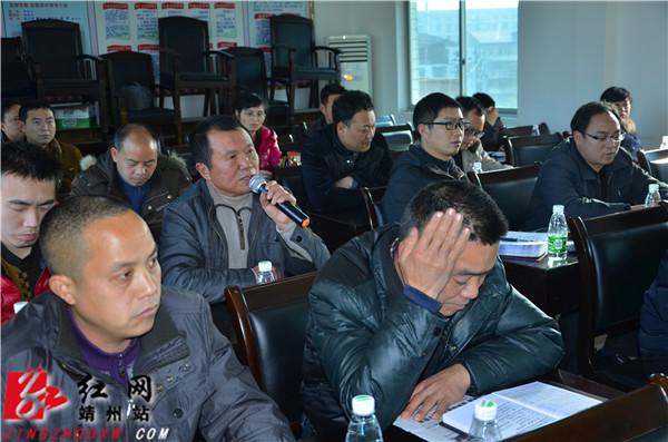 靖州县温氏生猪养殖项目建设工作会议召开