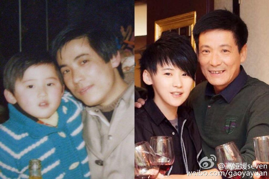 歌手高娅媛和父亲