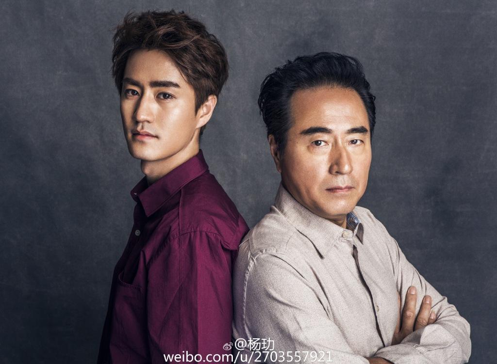 杨玏和父亲杨立新
